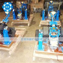 廠家直銷鐵粉濕洗磁選機 往復式選礦磁選管