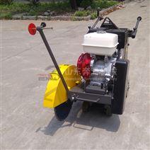 厂家现货直销小型马路切割机 路面切缝机