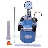 含气量仪HC-7L型标准低价