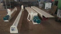 管式螺旋輸送機 電廠U型絞龍 泥漿出料機