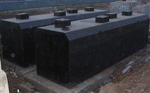 鞏義陶瓷廠污水處理設備廠家品質保證