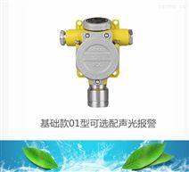 龙潭六氟化硫警报器中文浓度 大量程