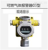 龙潭硫化氢警报器使用方法 标定