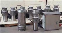 超輕不銹鋼反軸流潛污泵