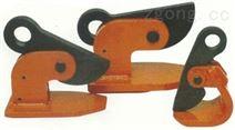 QP-A型鋼板吊鉗