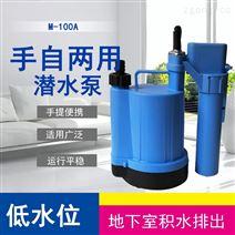 全自动排水泵清水海水泵手自两用