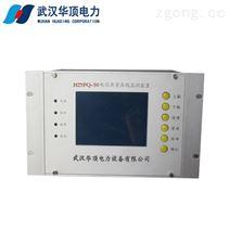 唐山市電能質量在線檢測裝置原理