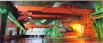 YZ型冶金铸造起重机