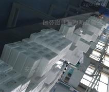一体化振动速度传感器WL-CZ-01-B02