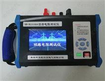 手持式回路電阻測試儀