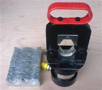 分體式液壓鉗C0-630HE