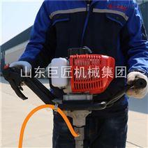 巨匠供應背包鉆機 20米巖心取樣鉆機