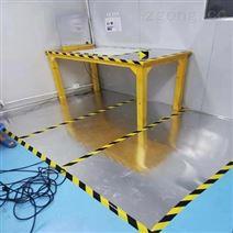 河南静电放电实验桌ESD-DESK-A跑量销售