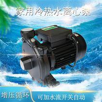 自來水管道小型增壓泵水箱供水加壓離心泵