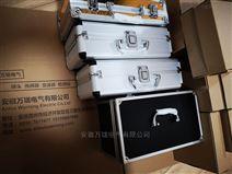 振动变送器ST-HZD-B-9D 0-20mm/s