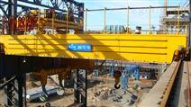 280T 大型冶金鑄造起重機