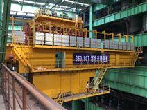 360/80T大型冶金铸造起重机