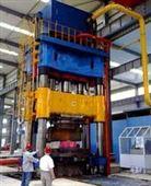 鍛造油壓機2