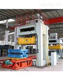 YW27-1250单动液压机