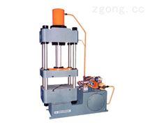 YH32-200a四柱液壓機