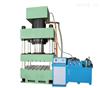 YH32-315a四柱液压机