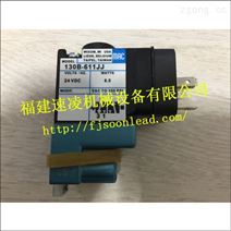 130B-611JJ電磁閥MAC進口