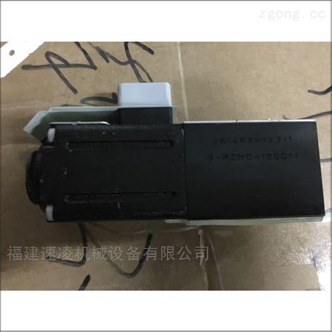 RZMO-A-010 100 20電磁閥阿托斯