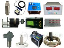 DWQZ25mmPROXIMITOR SEMSOR 8300-A25-B90