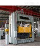 Y41單柱系列液壓機