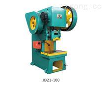 JD21系列形式固定臺壓力機