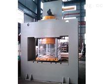 框架式液壓機1