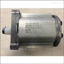 111.25.071.0C齒輪泵進口丹佛斯