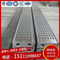 長沙鋼跳板生產廠