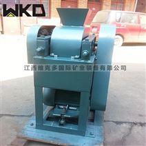 安徽出售对辊破碎机 炉渣煤矸石粉碎机