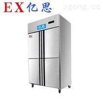 瓊海-25度防爆冰箱