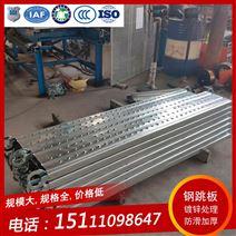 長沙鋼跳板生產廠家 Q235跳板