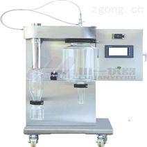 江西石墨喷雾干燥机CY-8000Y高温喷雾造粒机