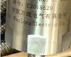 RS-1-L090-A01-B02-C05-D02磁敏電渦流磁電式速度探頭
