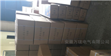 汽机装置位移传感器TDZ-1-31/0-50MM