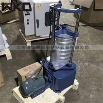 湖南出售實驗室振篩機 小型標準篩設備