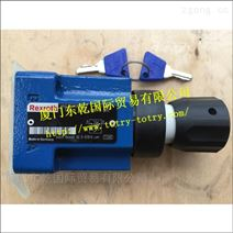 2FRM6B36-32 1.5QRV流量閥
