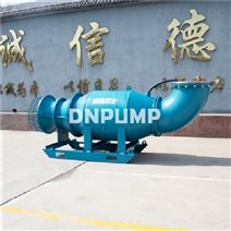 河流池塘水庫排水專用臥式軸流泵