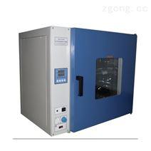 DHG-9203A/DHG-9203AD恒溫干燥箱廠家