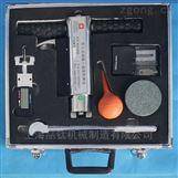 混凝土強度檢測儀使用說明書