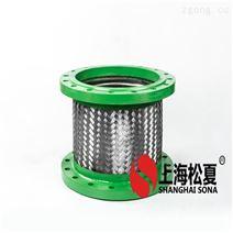 JTW-DN350-1.6Mpa金属软管