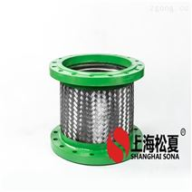 JTW-DN350-1.6Mpa金屬軟管