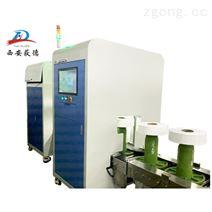西安獲德HD-FDY-I化纖絲餅外觀檢測系統