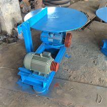 圓盤喂料機礦用給料機盤式給礦機振動下料機
