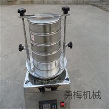 土壤检验筛/不锈钢多层标准振筛机