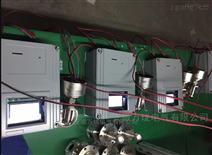 振动烈度监视仪czj-b3g-a20-b01-c01
